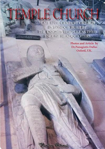 paradox ethereal magazine 12 -109