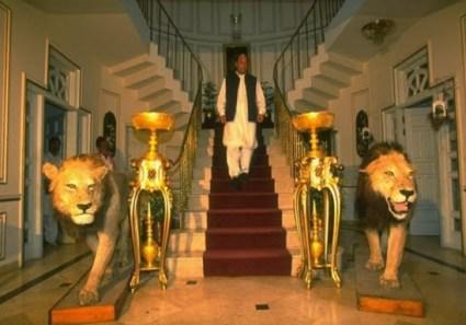 www.pakistanhotline.com