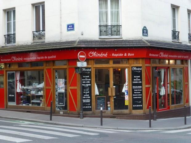 Ohinéné_façade