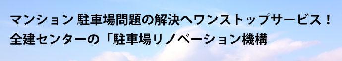 固定ページtitle600-125