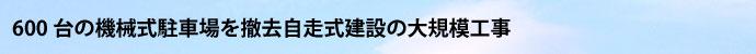 固定ページtitle690-50-4