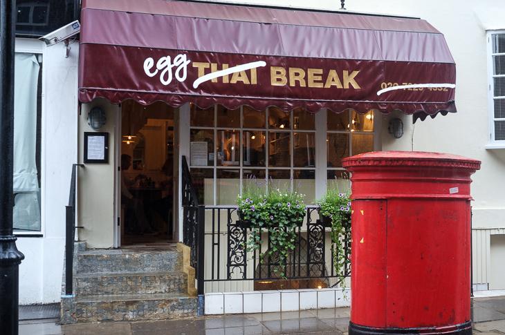 Passagem Gastronômica - Egg Break - Londres