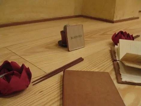 Itadaki zen sign