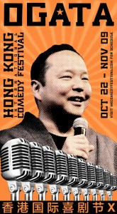 Paul Ogata in Hong Kong @ TakeOut Comedy Club | Hong Kong Island | Hong Kong