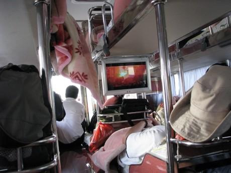 Autobus sypialny w Chinach