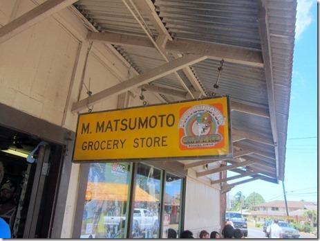 matsumoto's