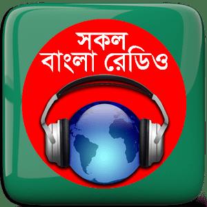 radio fm 2