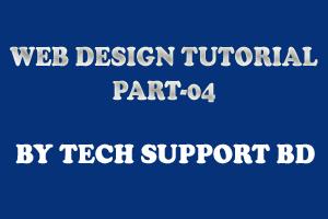 web design bangla tutorial part-4 image