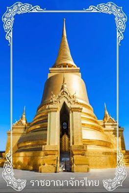 Thailand Souvenir