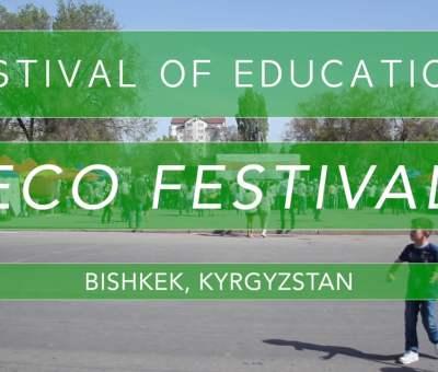 Bishkek, Kyrgyzstan: Eco Festival 2015
