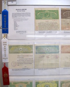 Joe Ross Bangladesh Revenue Stamps