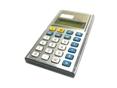 מחשבון מדרגות מס