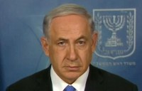 Israeli Prime Minister Benjamin Netanyahu Says Mission Will Continue Until Goals Are Achieved