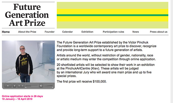 Owner of Most Expensive Photo Launches Art Prize futuregenerationprize
