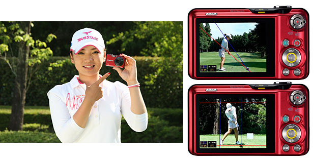 Casio Announces Compact Camera That Can Improve Your Golf Swing casiogolf
