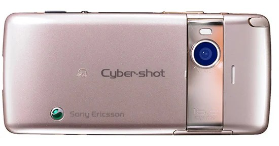 New Sony Cyber Shot Phone Packs 16 Megapixel Punch cybershot