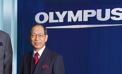 Olympus President Tsuyoshi Kikukawa Steps Down Amid Growing Scandal kikukawa mini