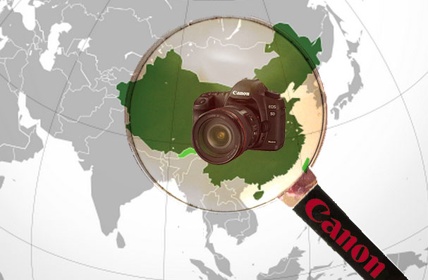 Canon to Target Chinese Market Amidst Lingering Anti Japanese Sentiment canonchina