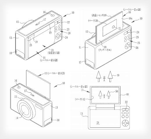 Nikon Patents a Large Hybrid Viewfinder for Compact Cameras nikontransparentvf