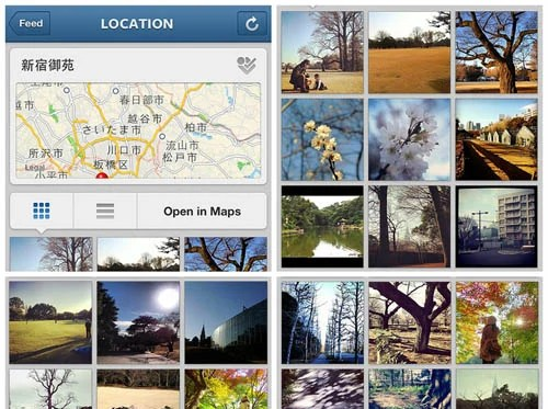 Instagram Reveals Usage Stats for First Time: 90M Active Users Per Month instastats