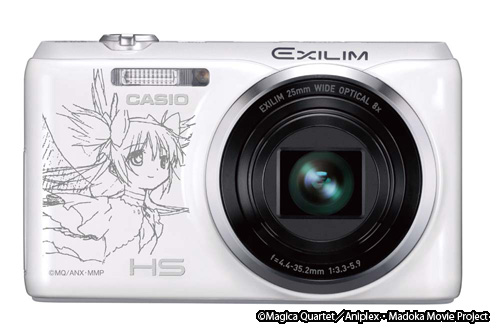 Special Edition Point and Shoot Made for Taking Pictures With Anime Characters madoka1