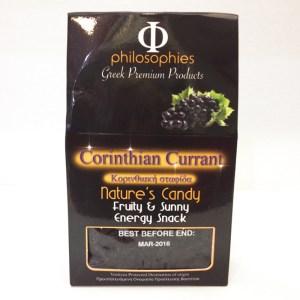 Corinthian Currant