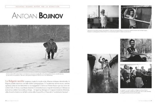 13_NR Bojinov_251