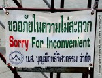 Sorry for Inconvenient at Wat Traimit Bangkok Thailand