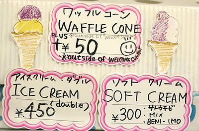 Purple Potato Ice Cream in Okinawa, Japan - Cone Signs