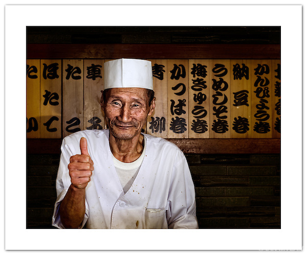 The Sushi Chef - Yokohama, Japan (© 2012 Ian Mylam)