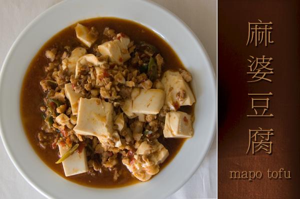 mapo tofu title
