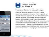 hotspot-iPhone-4