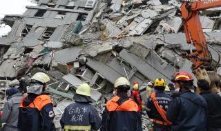 tainan-quake