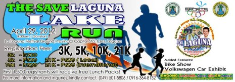 Save laguna lake run 2012 poster