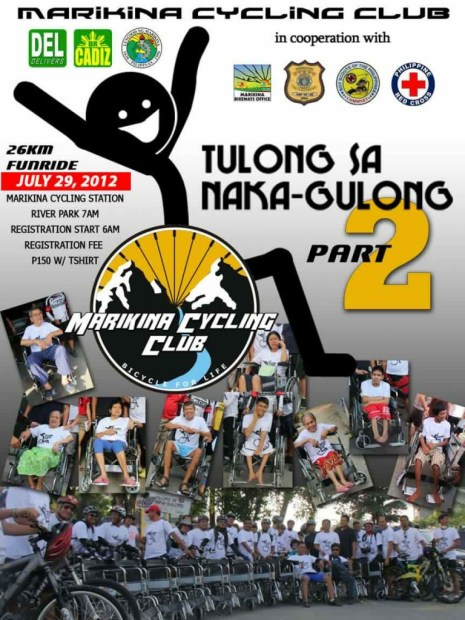 Tulong-sa-Naka-gulong-2012-poster