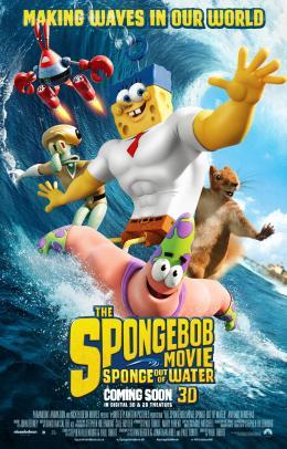SpongeBob_UK_1sheet_Online