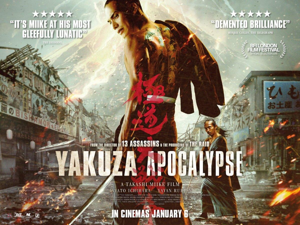 'Yakuza Apocalypse' Review