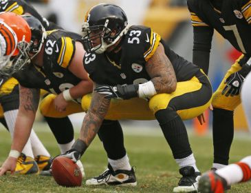 Infection Could Sideline Maurkice Pouncey for the Entire Season