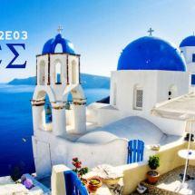 jeremie tronet greece