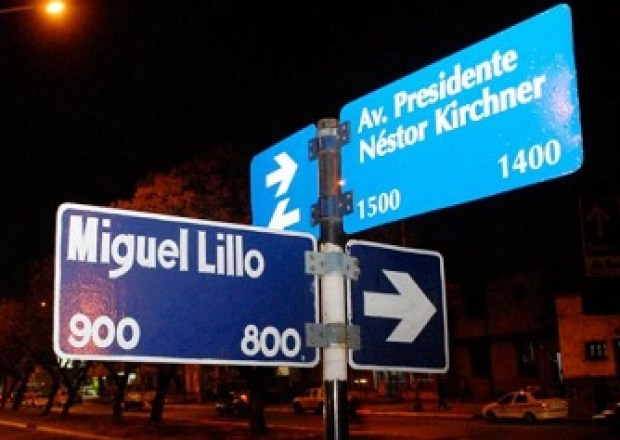 Avenida Pte. Nésto Kirchner en Tucumán