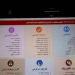 En Irán sólo se puede leer a los medios oficialistas argentinos
