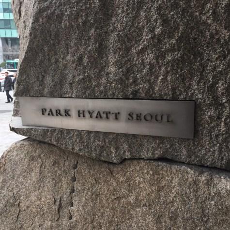 park hyatt seoul south korea