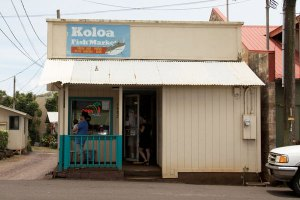 Koloa Fish Market in Koloa Kauai