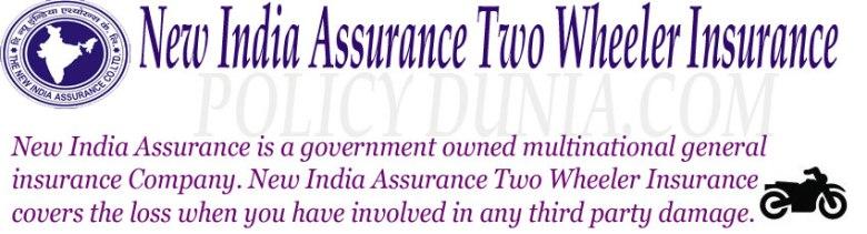 New India Assurance Two Wheeler insurance image