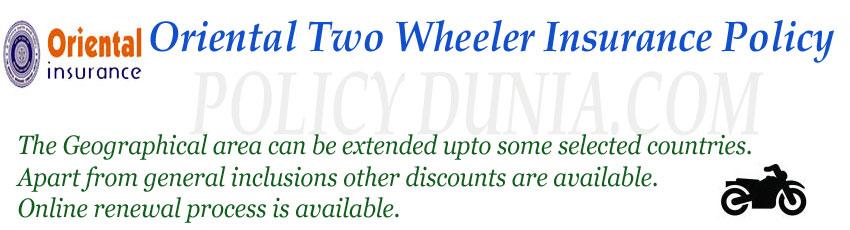 oriental-two-wheeler-insurance image