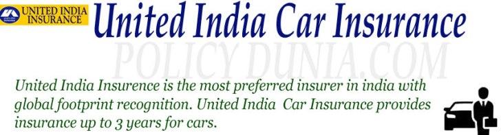 united india car insurance image