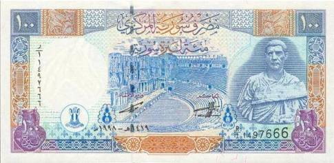 Syrian currency celebrates Roman Emperor Philip the Arab. Think Republicans would ever celebrate Barack Obama?