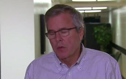 jeb bush running for president