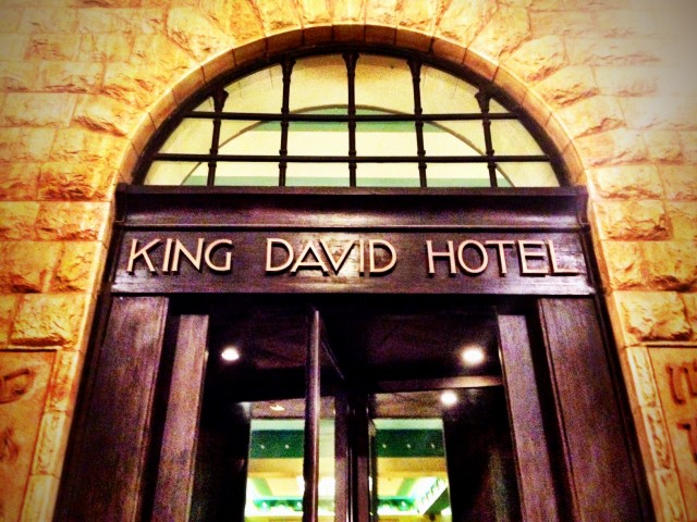 King David Hotel Jerusalem Entrance