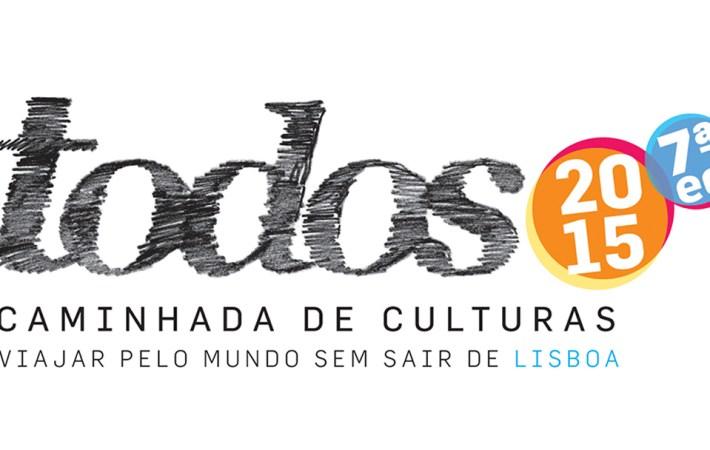 Festival_Todos_PontoZurca_2015